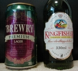 kingfisher-brewry